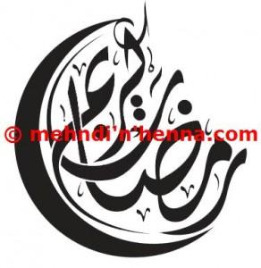Ramadan Henna Tattoo